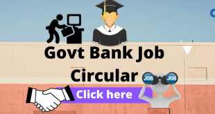 latest Janata Bank Job Circular