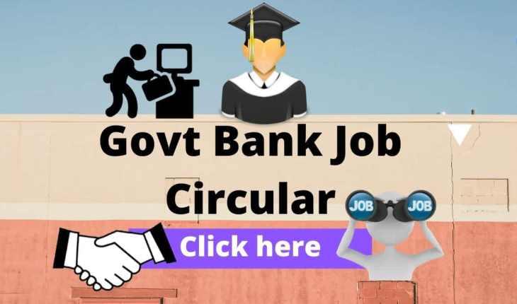 latest Janata Bank Job Circular