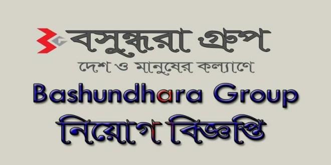 Bashundhara Food and Beverage Job Circular