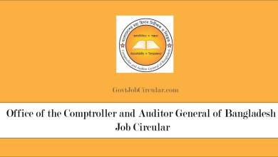 OCAG Job Circular