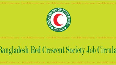 BDRCS Job Circular
