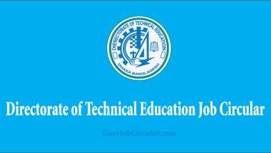 DTE Job Circular 2021