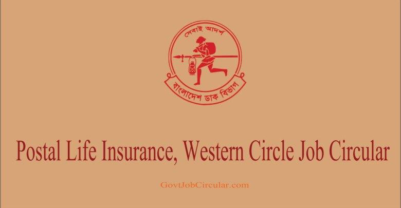 PLIWC Job Circular