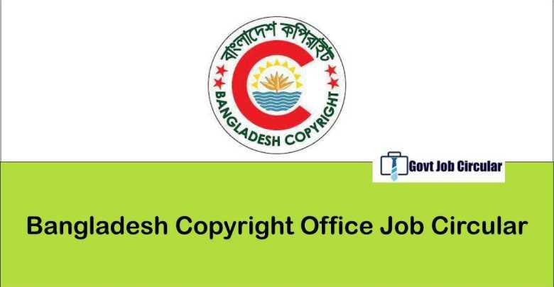 Bangladesh Copyright Office Job Circular
