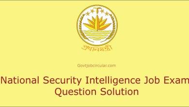 NSI Question Solve