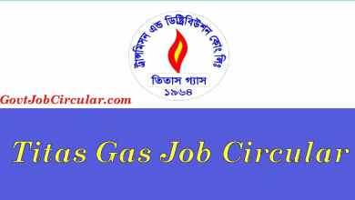 Titas Gas Job Circular