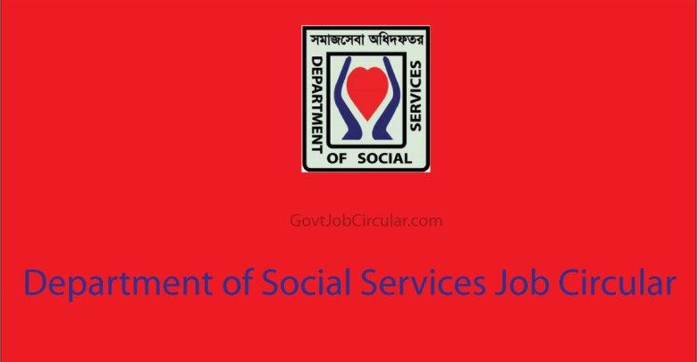 Department of Social Service Job Circular