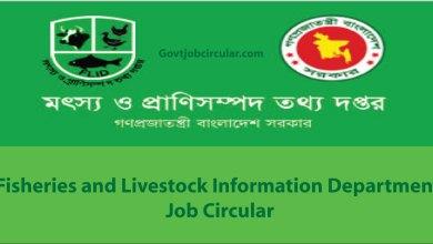 FLID Job Circular 2021