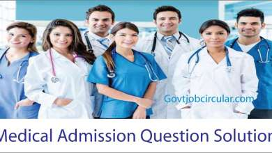Medical Admission Question Solution