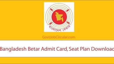 Bangladesh Betar Admit Card, Bangladesh Betar exam date, Bangladesh Betar seat plan, Job Admit Card, Job Exam Date, Job seat plan