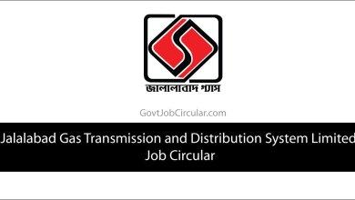 JGTDSL Job Circular 2021