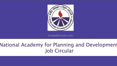 National Academy for Planning and Development Job Circular, NAPD Job Circular, Government Jobs, Govt Jobs, job circular 2021, Job Circular in Dhaka