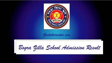 Admission Result, Admission Test Result, Education News, Bogra Zilla School Admission Result