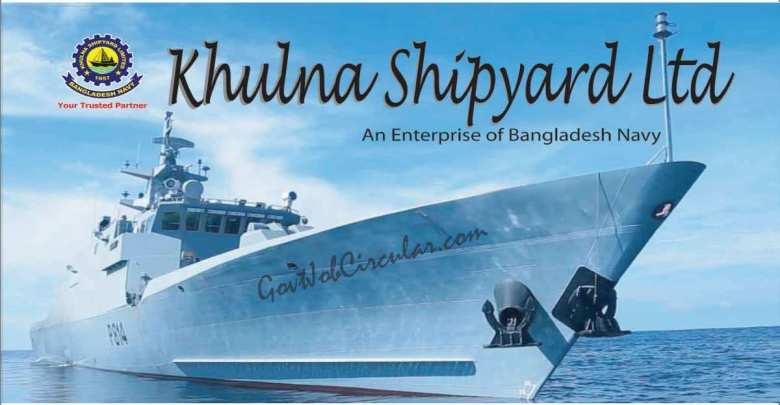 Khulna Shipyard Limited Job Circular, Government Jobs, Govt Jobs, job circular 2021, Job Circular in Chittagong, Job Circular in December