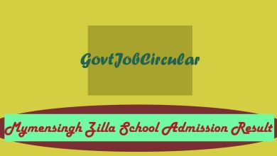 Admission Result, Admission Test Result, Mymensingh Zilla School Admission Result, Education News