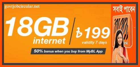Banglalink new internet offer 18GB only 199 Tk validity 7 Days
