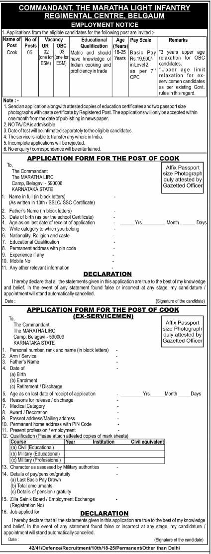 Image Result For Application Form Karnataka Bank