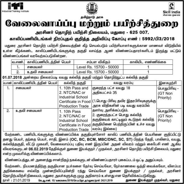 Tamilnadu Industrial Training Institute Recruitment 2019 02 Cook Posts
