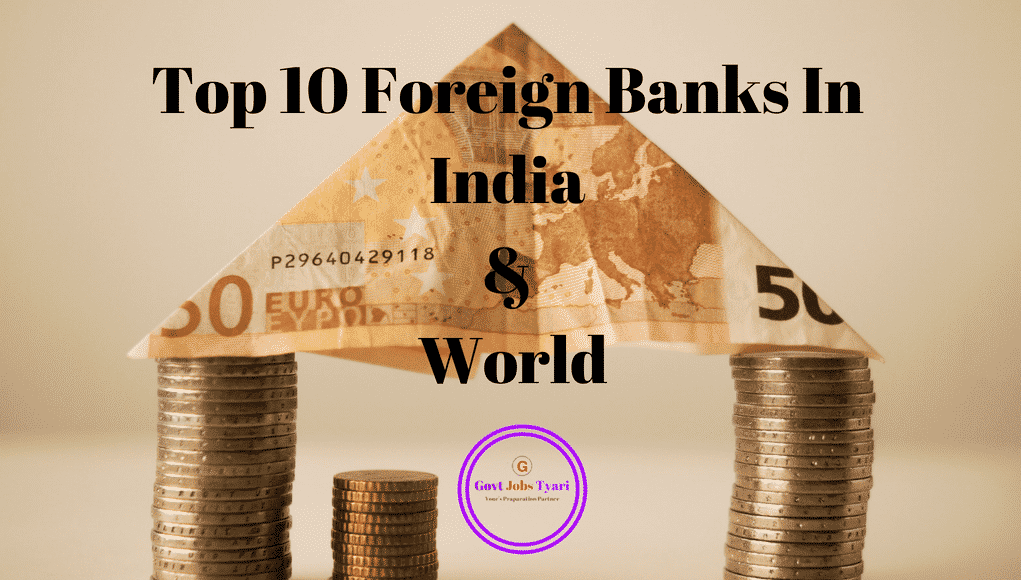 Top 10 Foreign Banks in India 2018,10 foreign banks in india,10 international banks in world