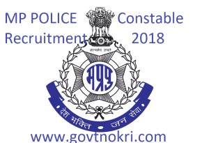 MP Police Constable Recruitment 2018