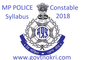 MP Police Constable Syllabus 2018