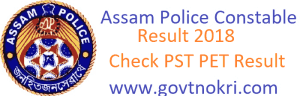 Assam Police Constable Result 2018