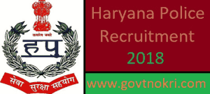 Haryana Police Recruitment 2018