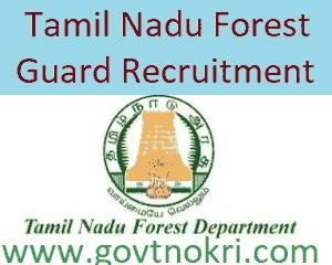 TN Forest Guard Recruitment 2018