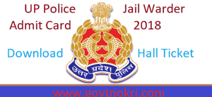 UP Police Jail Warder Admit Card 2018