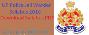 UP Police Jail Warder Syllabus 2018