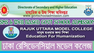Dhaka Residential Model College
