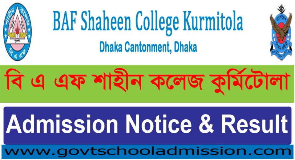 BAF Shaheen College Kurmitola School Admission