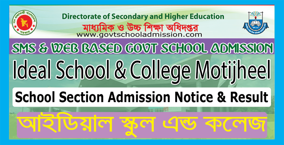 Ideal School & College Motijheel