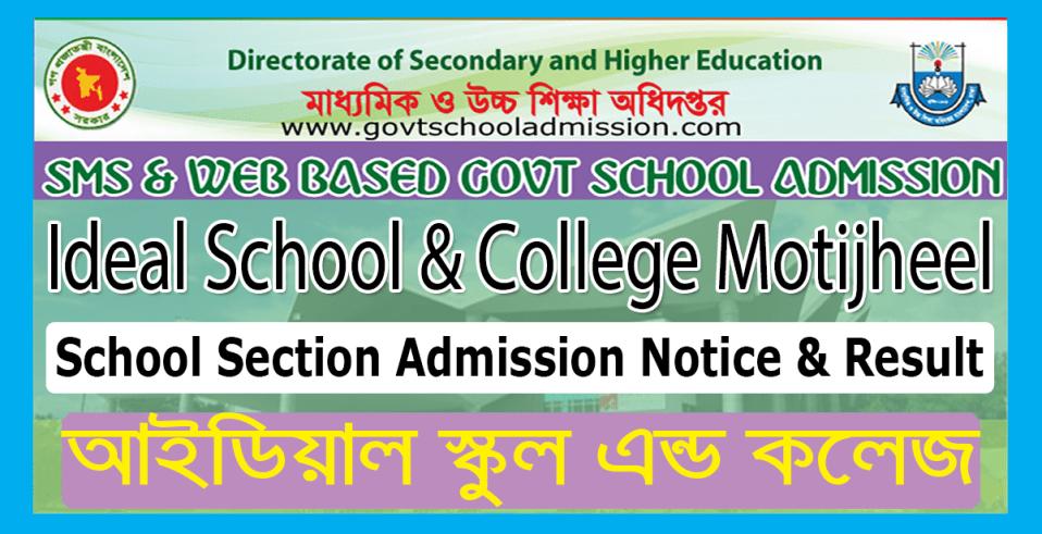 Ideal School & College Motijheel