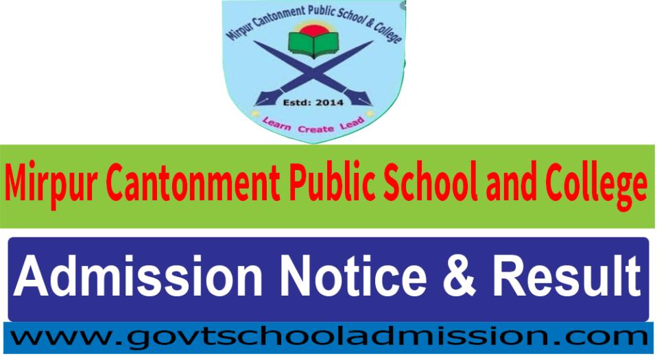 Mirpur Cantonment Public School Admission