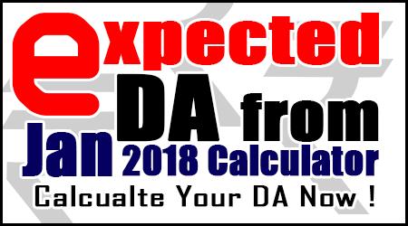 Expected-DA-from-January-2018-Calculator