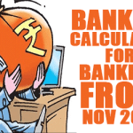 Bank-DA-Calculator-for-bankers-from-November-2017