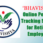 'BHAVISHYA' Online Pension Tracking System for Retiring Employees