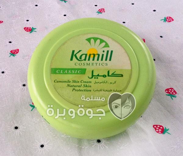 kamill1