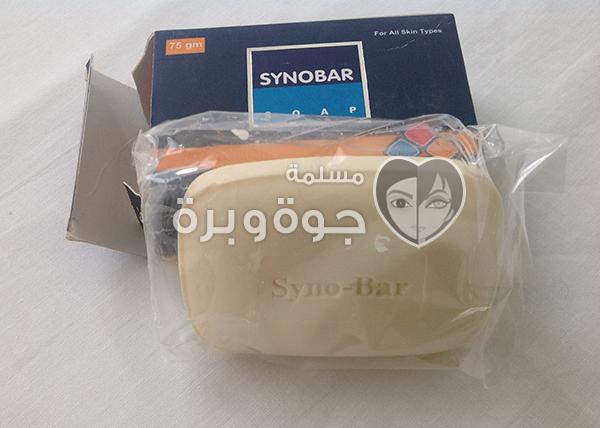 Synobar 1