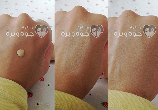 oriflame-beauty-Matte-control-foundation-swatch