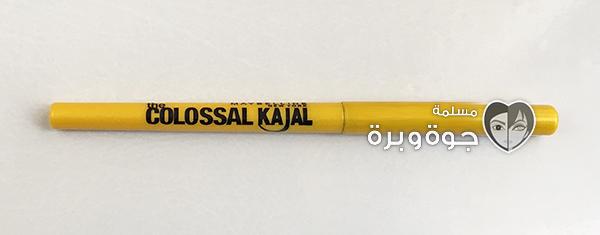 Maybelline-the-colossal-kajal