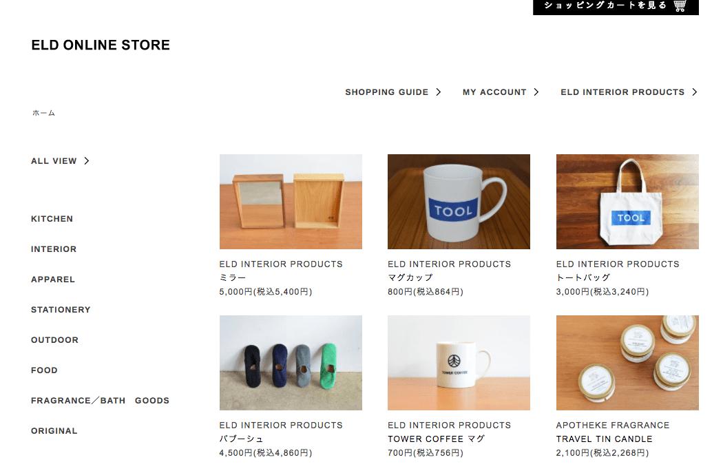 eld online store
