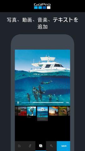 音楽と写真のアプリのスクリーンショット