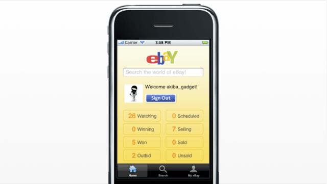 Edayのタスク焦点型アプリ