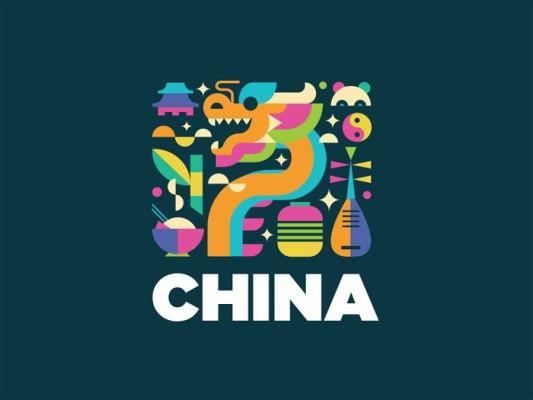 animallogo-china