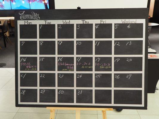 ▲エントランスにイベントカレンダーが掲示されています