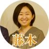 藤本 あゆみ(一般社団法人at Will Work 代表理事)