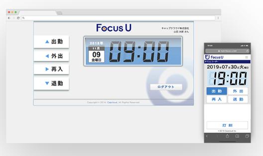 Focus Uの写真