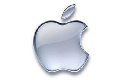 立体感のあるAppleロゴ